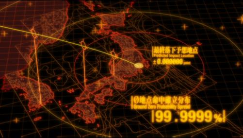 Evangelion 2.22-017.jpg