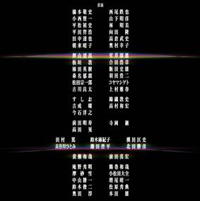 Evangelion 2.22-525.jpg